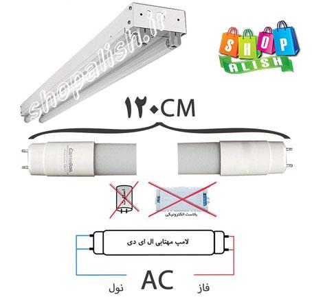 جایگزینی لامپ های مهتابی