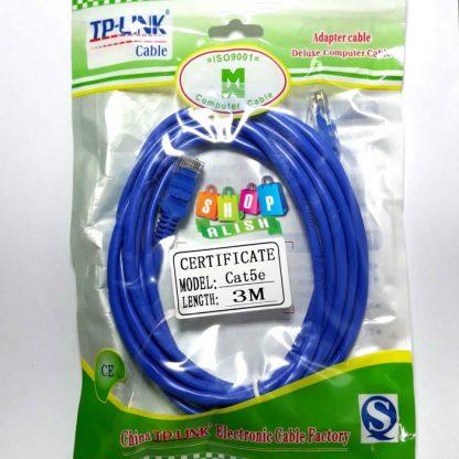 کابل شبکه ۳ متری TP-Link