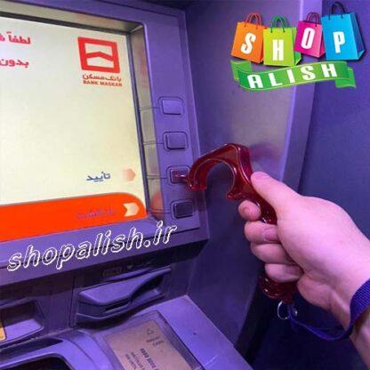 دستگیره ضد کرنا در عابر بانک